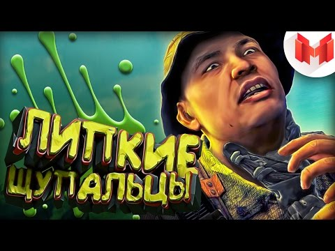 Crysis Баги, Приколы, Фейлы