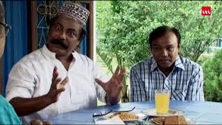 বিয়ে করতে গেলে মেয়ের বাপরে কিভাবে বোকা বানাইতে হই দেখুন Funny video