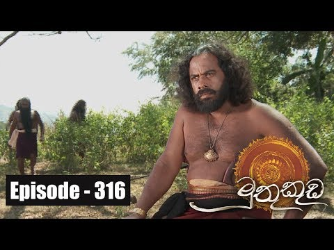 Muthu Kuda | Episode 316 23rd April 2018