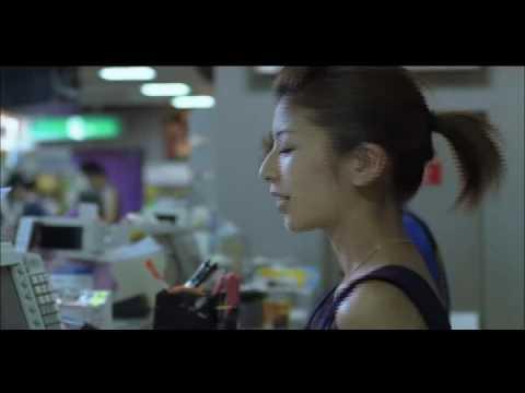 Shinichi Osawa - Our Song