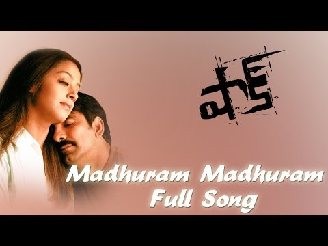 Madhuram Madhuram Full Song || Shock - Movie ||  Ravi Teja, Jyothika video
