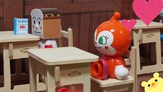 ドキンちゃんのバレンタイン アンパンマンのおもちゃアニメ ANPANMAN toy kids anime !