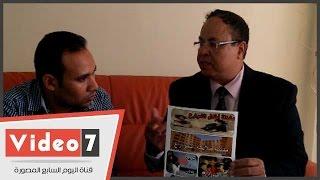 بالفيديو..خبير نظم إلكترونية يقدم حلول لمشكلة أطفال الشوارع فى مصر