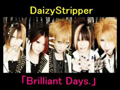 Daizystripper - Brilliant Days