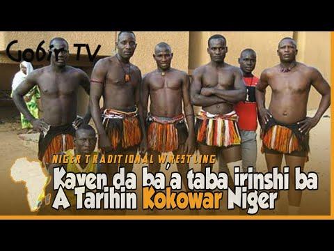 Niger Wrestling Maradi 2012: Kayen da ba'a taba irinshi ba a Tarihin Kokowar Nijar thumbnail