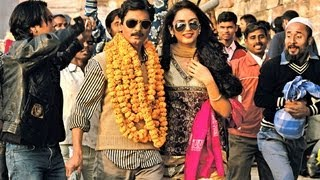 Taar Bijli Full Video Song  Gangs Of Wasseypur 2
