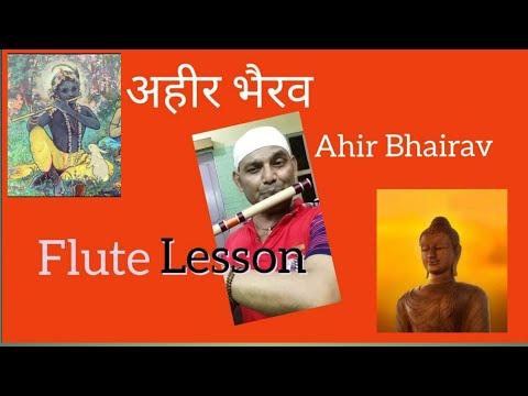 Ahir Bhairav Raag,Flute Tutorial For Advance learning,Anjani K Gupta