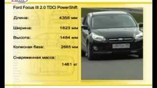 2011 Ford Focus III vs Opel Astra / Тест-драйв