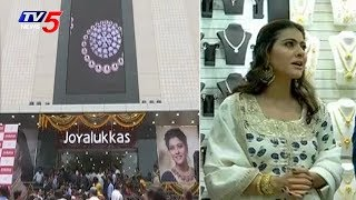 Joyalukkas Showroom Launched by Kajol at A S Rao Nagar