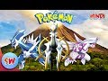 History of Pokémon world (Part 1) | Explained in Hindi | anime in hindi
