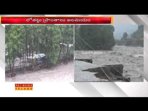 Himachal Pradesh weather: Heavy Rain Alert in Himachal, Red Alert in Punjab || Raj News