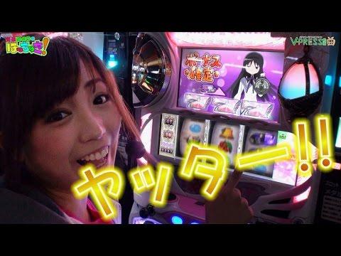 #16 魔法少女まどか マギカ 前編