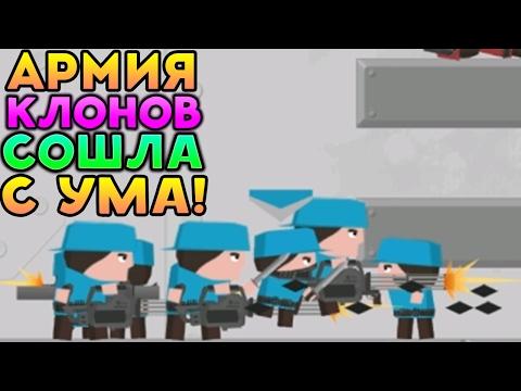 АРМИЯ КЛОНОВ СОШЛА С УМА! - Clone Armies