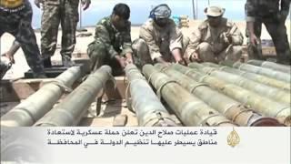 هجوم لتنظيم الدولة الاسلامية شرقي الرمادي