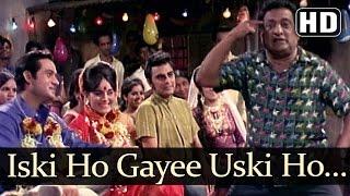 Iski Ho Gayee Uski Ho Gayee(HD) Video Song