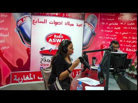 Interview Diae - Sbahkoum Mabrouk Maa Ayoub -  RadioAswat