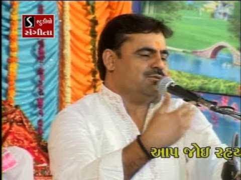 Mayabhai Ahir Lok Dayro Kacholiya Live 2 video
