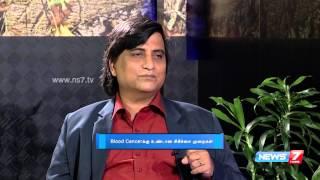 Blood Cancer : Symptoms, Types, Stages & Treatment  |Doctor Naanga Eppadi Irukanum