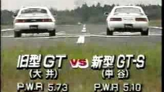 Toyota MR2 turbo rev2 vs Toyota MR2 turbo rev3