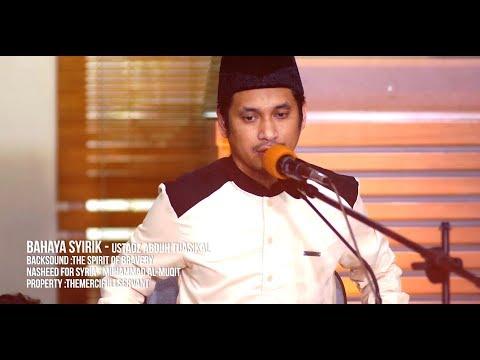 """BAHAYA SYIRIK"" Ustadz Muhammad Abduh Tuasikal,Hafidzahullah"