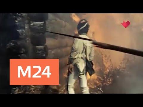 Тайны кино: Сергей Бондарчук - Москва 24