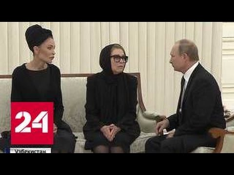 Россия и Узбекистан продолжат партнерство