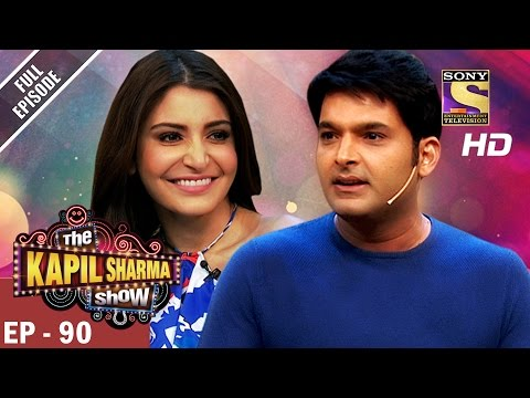 The Kapil Sharma Show - दी कपिल शर्मा शो - Ep - 90 - Anushka Sharma In Kapil's Show - 18th Mar 2017 thumbnail