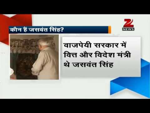 LK Advani visits hospital to check about Jaswant Singh's condition