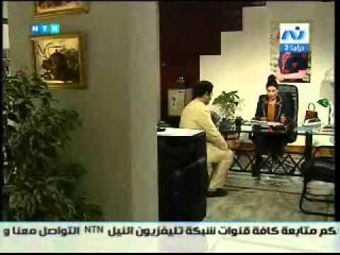 مسلسل سامحوني مكنش قصدي 2 الهام شاهين