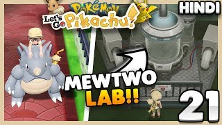 SUPER TRAINING MY POKEMON !!!🔥   Pokemon Let's Go Pikachu Gameplay EP21 In hindi
