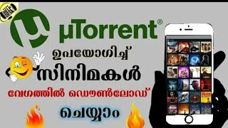 torrent malayalam download