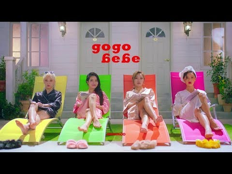 Download  MV MAMAMOO마마무 _ gogobebe고고베베 Japanese Version Gratis, download lagu terbaru