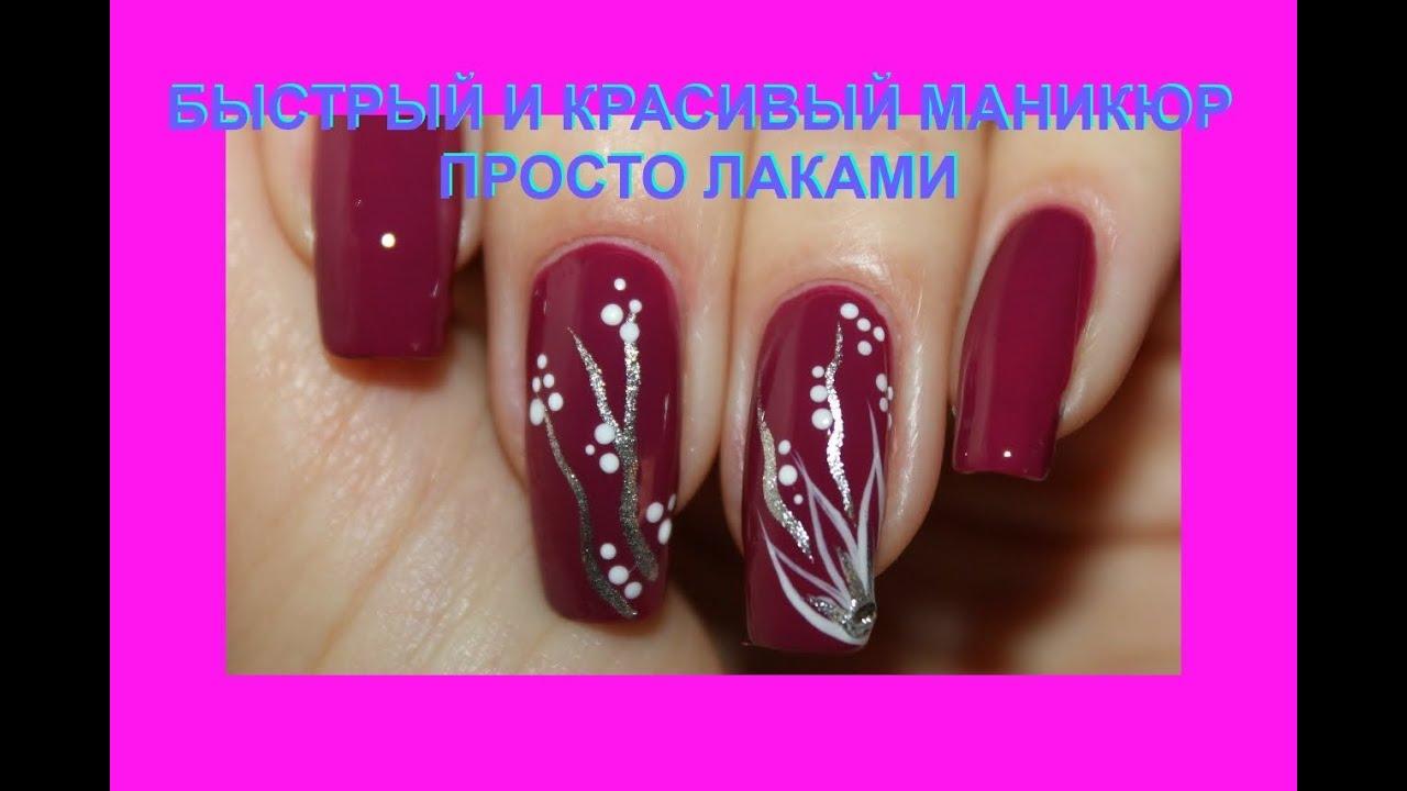 Рисунок лаком на ногтях