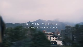 A Weekend in Taipei