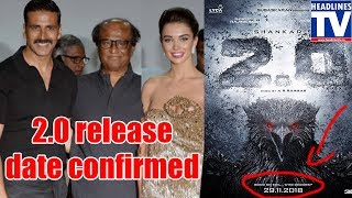 2.0 release date confirmed | 2.0 Release Date in Tamil | 2.0 release date 2018