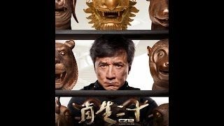 The Zodiac Mystery - Jackie's Chan - Chinese Zodiac 2012 Movie Review