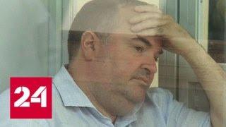 Обвиняемый в покушении на Бабченко заявил в суде, что знал об инсценировке - Россия 24