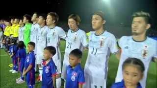 Video Cambodia vs Japan Highlights  Goals