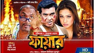 কষ্ট l Kosto l Bangla Movie Fire Song l Manna l Binodon Box