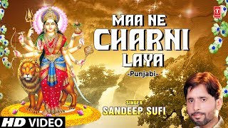 Maa Ne Charni Laya I SANDEEP SUFI I Punjabi Devi Bhajan I New Full HD Video Song