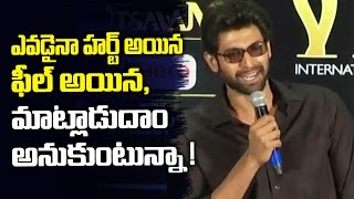 Rana Daggubati Speech at iifa utsavamAwards 2017 | iifa utsavam |  filmylooks