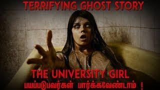 முடிந்தால் பயப்படாமல் இந்த வீடியோவை முழுமையாக பாருங்கள் ! 2 Ghost Stories