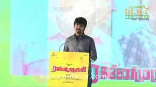 Rajini Murugan Movie Press Meet