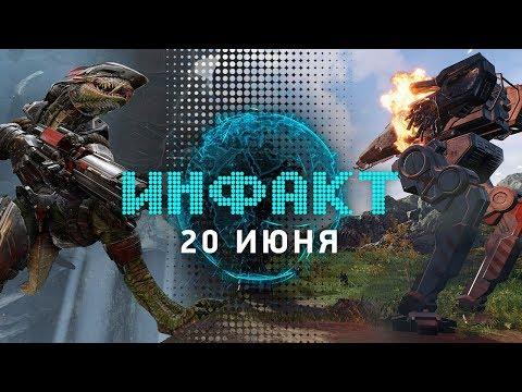 Город из Cyberpunk 2077, MechWarrior 5 перенесли, Quake Champions бесплатно, новшества Steam...