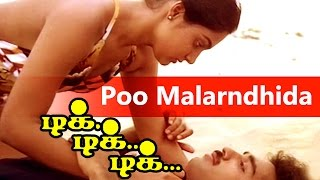 Poo Malarinthida... | Tik Tik Tik | Tamil Movie Song