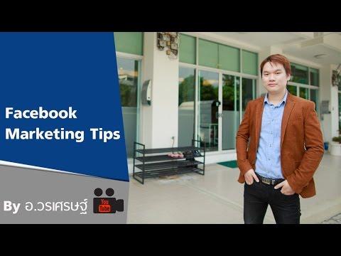 Facebook Marketing Talk By Warrasage