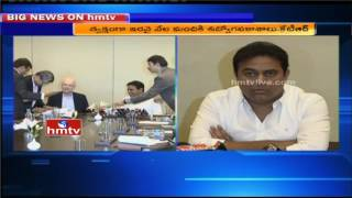 Minister KTR Speak to Media After Signs MoU With Walmart | Hyderabad