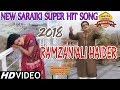 Banre Han Seyanran►Ramzan Ali Haidar ►Latest Punjabi And Saraiki Song 2018--HD Video
