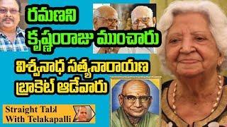 Arudra Wife K.Rama Lakshmi about Mullapudi Venkata Ramana