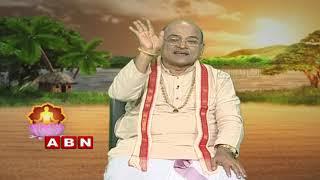 Garikapati Narasimha Rao | Nava Jeevana Vedam | Full Episode 1482